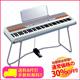 人気No1電子ピアノが安い!