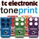 憧れのギタリストのトーンをUSBで移植できる「TonePrint」