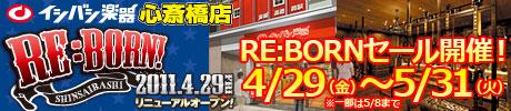 心斎橋店 リニューアルオープン!!