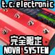 「Nova System」の完全数量限定モデル!