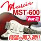 人気エレキギターMST-600がグレードアップし再入荷!