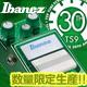 限定生産!Ibanez TS9 30周年記念モデル予約開始!!
