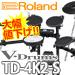 TD-4K2-Sがお買い求めやすくなりました!