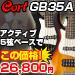 アクティブ5弦ベースでこの価格!! Cort GB35A