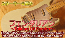 Fender Custom Shop MBS Bronco Sonic Mohave Sand Sparkle built by Jason Smith