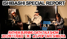 ISHIBASHI SPECIAL LIVE REPORT