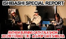 ISHIBASHI SPECIAL LIVE REPORT
