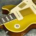 Gibson HC 1954 Les Paul VOS Antique Gold