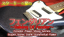 Fender Pawn Shop Series Super Sonic Dark Gunmetal Flake