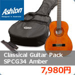 Ashton / Classical Guitar Pack SPCG34 Amber