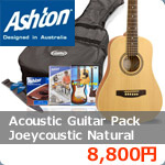 Ashton アッシュトン / Acoustic Guitar Pack Joeycoustic Natural 【入門セット】