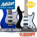 Ashton / AGC35 初心者向け入門用エレキギター 9,800円