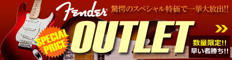 Fender OUTLET