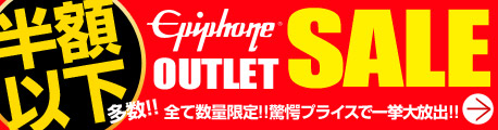 Epiphone OUTLET SALE