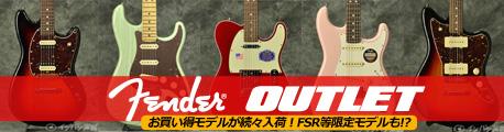 Fender USA アウトレット