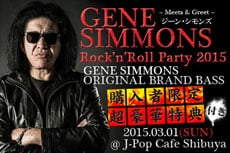 GENE SIMMONS RocknRoll Party 2015 3/1 J-POP CAFE SHIBUYA