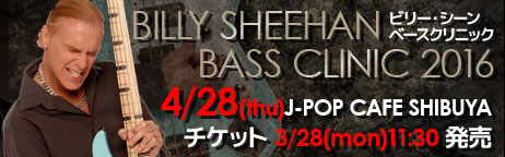 Billy Sheehan Bass Clinic 2016