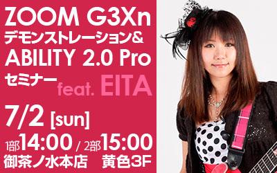 ZOOM G3Xn デモンストレーション& ABILITY 2.0 Pro セミナー【御茶ノ水本店】