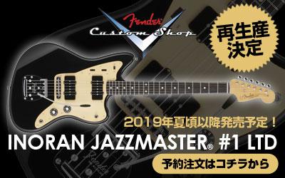 INORAN Jazzmaster #1 LTDの再生産が決定!