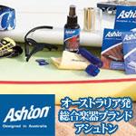 オーストラリア発・総合楽器ブランド・アシュトン