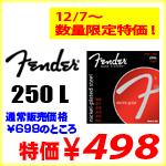 Fender 250L 数量限定特価!