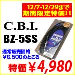 C.B.I. BZ-5SS 12/7(土)~12/27(金)までの期間限定大特価!