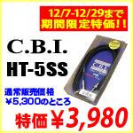 C.B.I. HT-5SS 12/7(土)~12/27(金)までの期間限定大特価!
