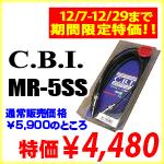 C.B.I. MR-5SS 12/7(土)~12/27(金)までの期間限定大特価!