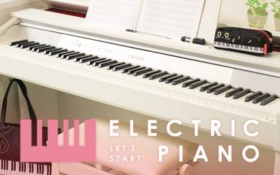 あなたにぴったりな電子ピアノの選び方をご案内!