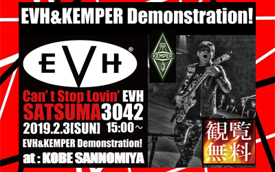 【IN KOBE 】SATSUMA3042Plays EVH With KEMPER!!
