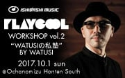 PLAYCOOL WORKSHOP Vol.2 WATUSIの私塾 by WATUSI