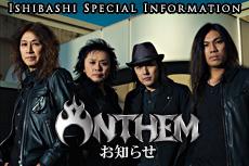 Anthem INFORMATION