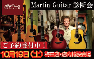 Martin Guitar ???Dz? in ?????Х??ڴ? ????Ź!