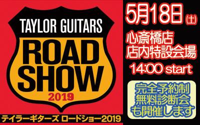 ?y?ً}?zTaylor Guitars Road Show 2019 ?J?Ì???I