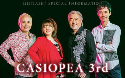 CASIOPEA 3rd インフォメーション