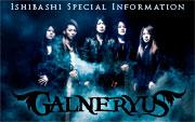 Galneryus �C���t�H���[�V����