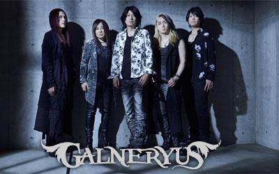 Galneryus インフォメーション