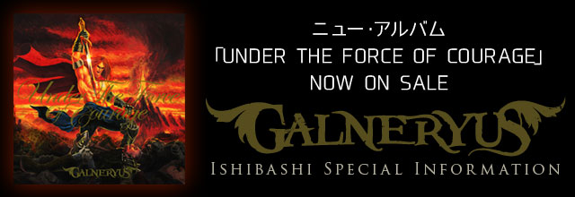 ニュー・アルバム「UNDER THE FORCE OF COURAGE」NOW ON SALE!