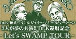ライブ情報:Dr.K還暦記念 Let's SWAMP TOUR