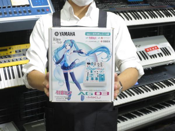 Ochanomizuスタッフがブログでご紹介しています。