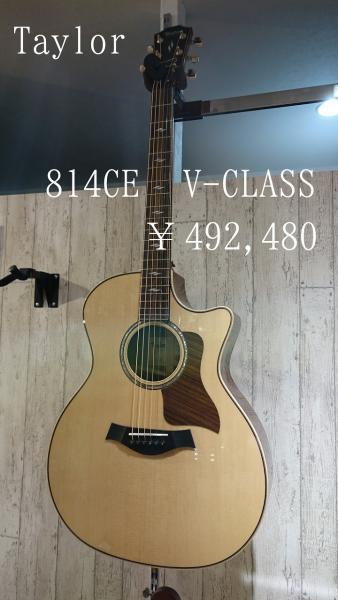 275243 B