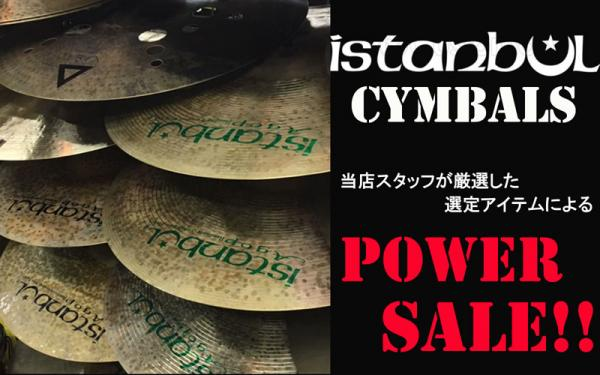 ISTANBUL CYMBAL POWER SALE