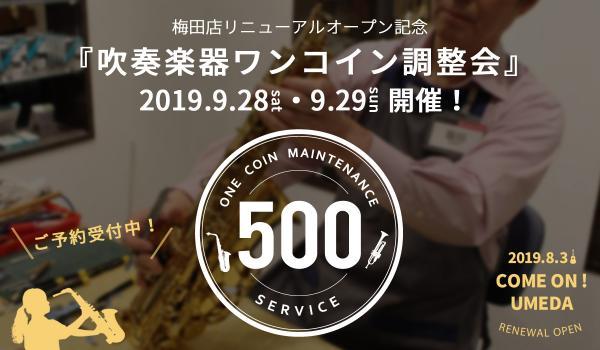 350045 B