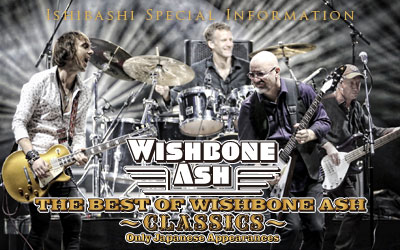 WISHBONE ASH Information
